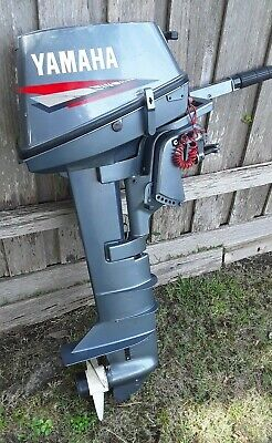 AU1050 • Buy Yamaha 8 HP 2 Stroke Long Shaft Outboard Motor