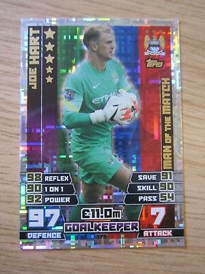 £1 • Buy Match Attax 2014/5 MOTM Card - Joe Hart Of Manchester City #379