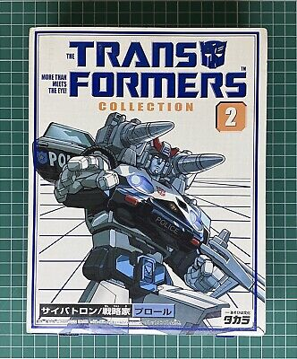 £185 • Buy Transformers Takara G1 Japanese Reissue Collection : #2 Prowl