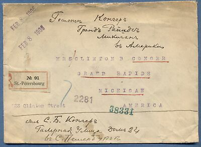 £3.51 • Buy RUSSIA: 1906 Registered Cover From St Petersburg To USA - Michigan