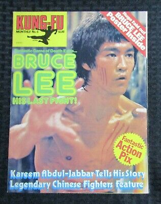 £14.67 • Buy 1970's KUNG-FU MONTHLY Poster Magazine #6 FVF 7.0 Bruce Lee His Last Fight
