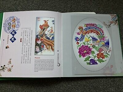 £5.99 • Buy Chinese Paper Cutting Book