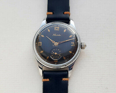 $ CDN84.34 • Buy Early Vintage Russian Mechanical Watch KAMA. Leather Strap. RARE Dial USSR