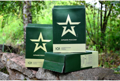 $11 • Buy Military Rations Of The Russian Army MRE Best Dry In Russia Food For Travelers