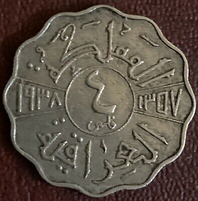 £3.99 • Buy Iraq - 4 Fils Coin - 1938 (GY15)
