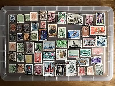 £1 • Buy Russia Stamps-unchecked Collection (dd347)