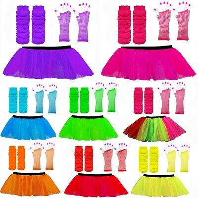 NEON 80s FANCY DRESS COSTUME TUTU SKIRT SET LEG WARMERS FISHNET GLOVES HEN PARTY • 5.95£