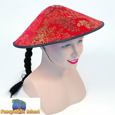 ORIENTAL CHINESE HAT & PLAIT - Mens Womens Fancy Dress Costume Accessory • 6.79£