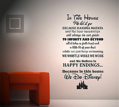 In This House We Do Disney 2 Wall Sticker - Disney Quotes - Children's Transfer • 15.99£