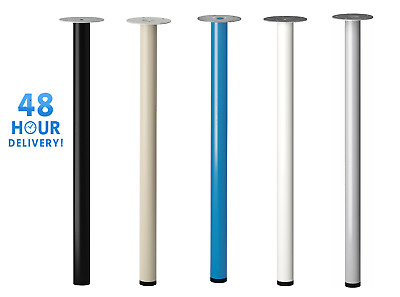 IKEA Adils Metal Table Bar Legs 70cm,All Purpose Table Support Stand Legs Only • 7.99£