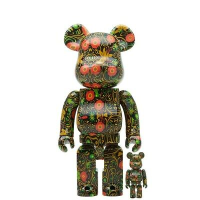 $220 • Buy Medicom BE@RBRICK SSUR 100% & 400% Bearbrick Set