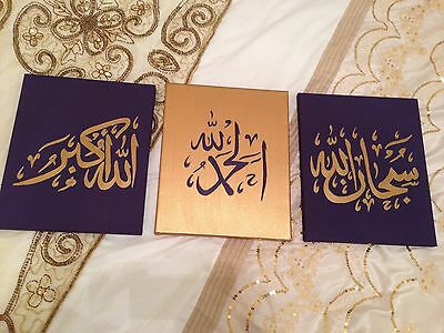 ISLAMIC CANVAS HANDPAINTED CALLIGRAPHY 3 PIECE SET PURPLE AND GOLD 25x30cm • 36.99£