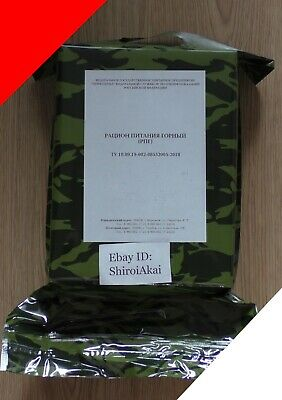 $55 • Buy RUSSIAN  MOUNTAIN DAILY RATION  MILITARY ARMY FOOD MRE IRP 2,3kg Exp.01.2022