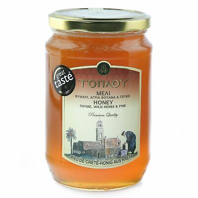 Greek Honey Toplou 950gr (From Thyme,Wild Herbs And Pine) • 18.49£