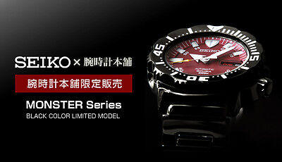 $ CDN646.18 • Buy # SEIKO NIGHT MONSTER SERIES 5 COLORS SELECTION MEN WATCHES ***Limited Stock***