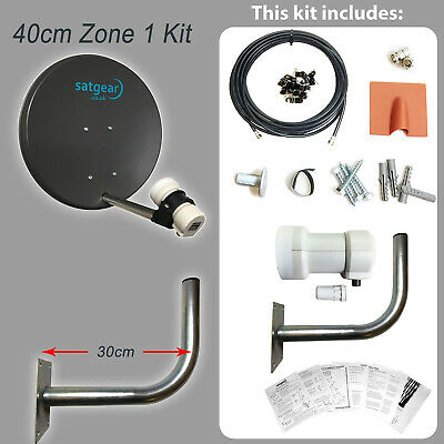 Satgear 40cm Solid Satellite Dish Kit For Freesat With Single LNB And 10m Cable  • 44.75£