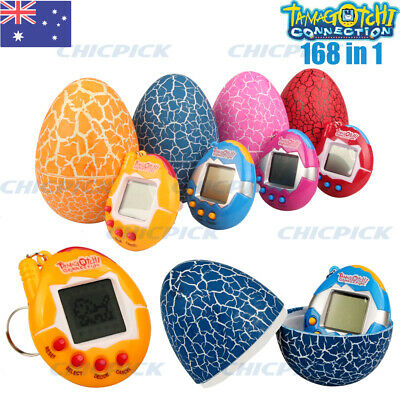 AU4.99 • Buy Tamagotchi Connection Electronic Virtual Pet Surprise Egg Kids Toys Key Ring