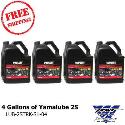 AU182.78 • Buy Yamalube 4 Gallons Of 2S 2 Stroke Semi-Synthetic Engine Oil LUB-2STRK-S1-04
