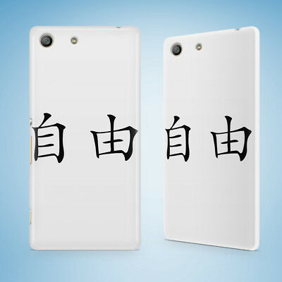 AU9.95 • Buy Chinese Glyph  Freedom  Hard Case Sony Xperia C3 C4 E4 M2 M4 Sp T2 T3