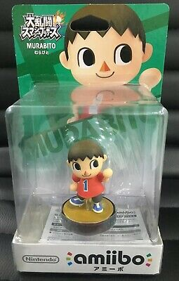 AU35 • Buy Nintendo Amiibo Villager Super Smash Bros Japan Import.