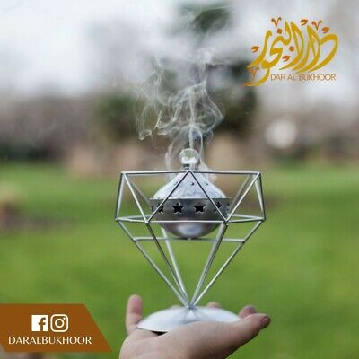 New Style Bukhoor Bakhoor Burner Arabic For Incense Oud Mabkhara EID EXCLUSIVE • 35£