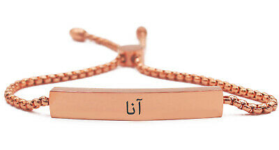 ANNA - ANA - 18ct Gold Plated Arabic Name Bracelet - Fashion Accessories Gifts • 21.99£