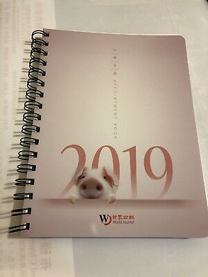 Beautiful 2019 Year Of The BOAR  APPOINTMENT BOOK  9 X7 X.5  NEW • 7.71£