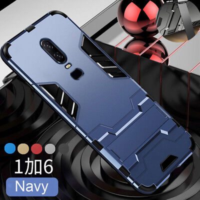 AU6.76 • Buy For OnePlus 8 7 Pro 6T 6 5T 3 Rigid Hybrid Armor Kickstand Stand Hard Case Cover