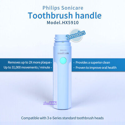 AU15.29 • Buy NEW Philips Sonicare Essence 2 Modes HX5910 E-Series Sonic Toothbrush Handle