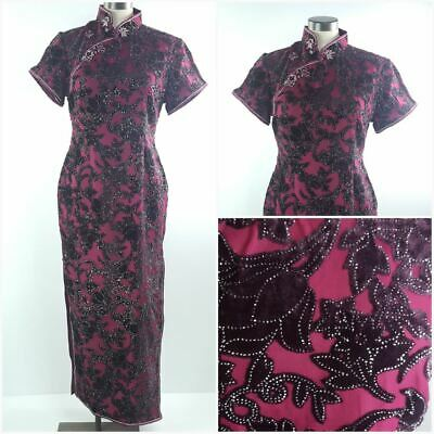 $ CDN85 • Buy Qipao Long Gown Fine Chinese Traditional Dress Short Sleeves Magenta
