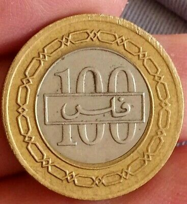 1995 Bahrain 100 Fils Fulus, Middle East Arabic Coin State Of  • 1.14£