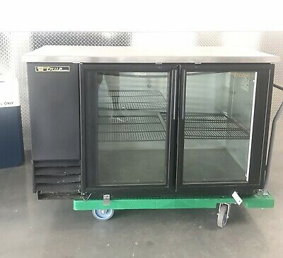 used display cooler