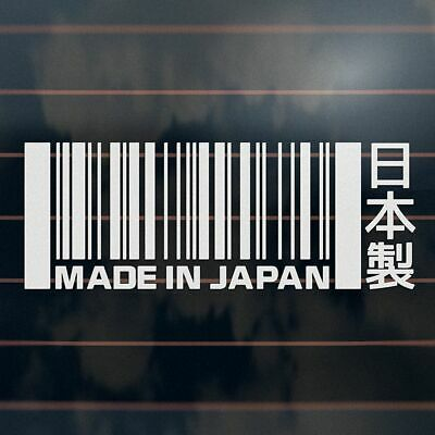 AU6.95 • Buy MADE IN JAPAN BARCODE Sticker 200mm Kanji Nipponsei Jdm Car Window Decal