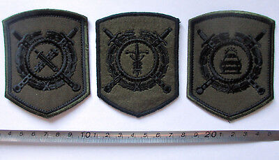 $7.49 • Buy Set Of 3 Vintage Sleve Tactial Patches Russian Police Militia