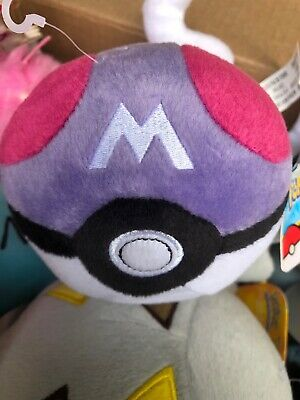 Pokemon Master Ball 5-Inch Pokeball Plush • 10.85£