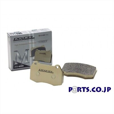 $ CDN213.75 • Buy For Lotus Esprit Brake Pad Brake Pad M Type Front 96-00 For Lotus Esprit S4 2.0