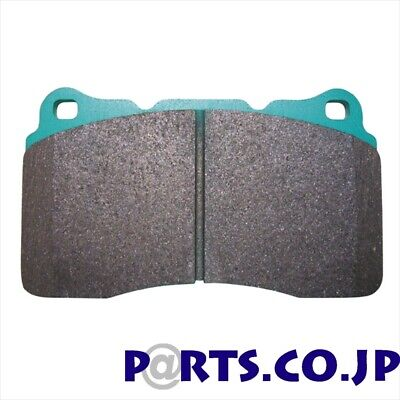 $ CDN294.92 • Buy For Lotus Esprit TYPE HC-CS Brake Pad Front 96-00 For Lotus Esprit S4 2.0