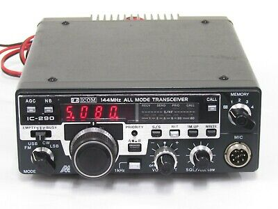 AS-IS Icom IC-290 All Mode 10W 2 QRP Meter Transceiver #BOF10000 • 256.37£