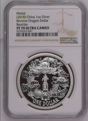 $108 • Buy 2018 China 1 Oz Silver Tientsin Dragon Dollar Restrike (PU) NGC PF 70