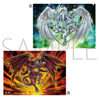 YuGiOh Stardust Dragon & Red Dragon Archfiend A4 Size Clear Plastic File SEALED • 8.50£