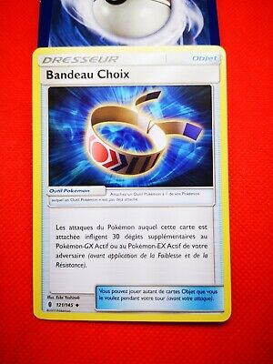 121/145 Carte Pokemon SL 2 Gardiens Ascendants Card Game BANDEAU CHOIX • 2.21£