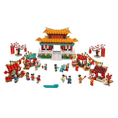 $199 • Buy LEGO 80105 Chinese New Year Temple Festival New In Hand