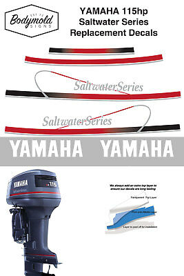 AU110 • Buy YAMAHA 115hp Saltwater Series Replacement Outboard Decals