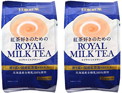 $13.24 • Buy TWIN Pack Royal Milk Tea Hot Cold Nitto Kocha 10 Pouch Pack (total 20 Pouch)