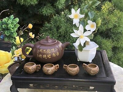 AU172.02 • Buy Vintage Chinese Yixing Zisha Clay Teapot & Stone Carved Dragon Tea Cups