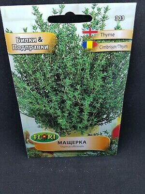 £1.55 • Buy Thyme Herb & Spice Vegetable Apx. 0.5  G. Seeds Thymus Officinalis Garden Pot