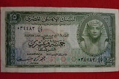 $34.99 • Buy Egypt Banknote   25  Piastres 1956.  S12
