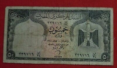 $12.99 • Buy Old & Used EGYPT BANKNOTE   25  PIASTRES 1965   S15