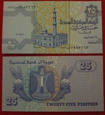 $3.99 • Buy Lot  5 PCS, Egypt 25 PIASTRES, ISSUED 2006 BANKNOTE, UNC