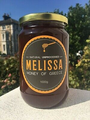 Greek Raw Unprocessed Honey Fir And Pine Trees With A Thyme Aroma 1 Kilo (kg.) • 19.90£